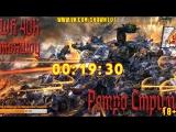 [18+] Токшоу-стрим Шон и ретро Warhammer стрим 3