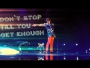 Michael Jackson Don`t Stop Till You Get Enough THIS IS IT Live (FULL NEW AUDIO)