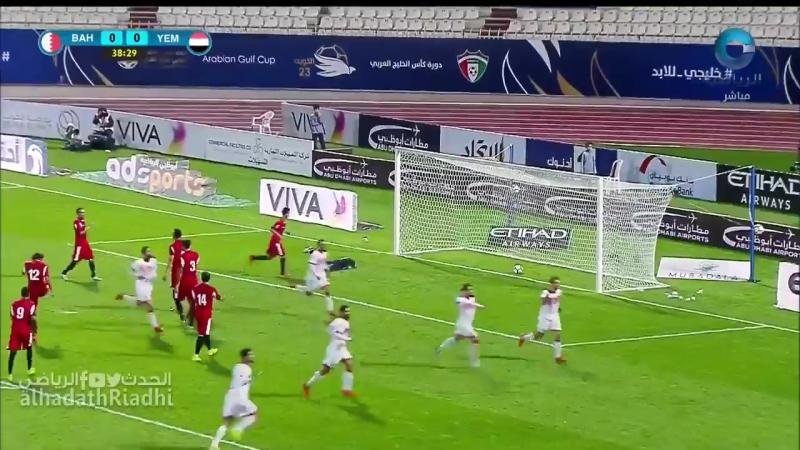 Кубок Персидского Залива-2018-В2-26.12.17. Йемен - Бахрейн (0-1)