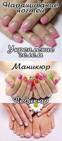 Овальные Ногти С Рисунком