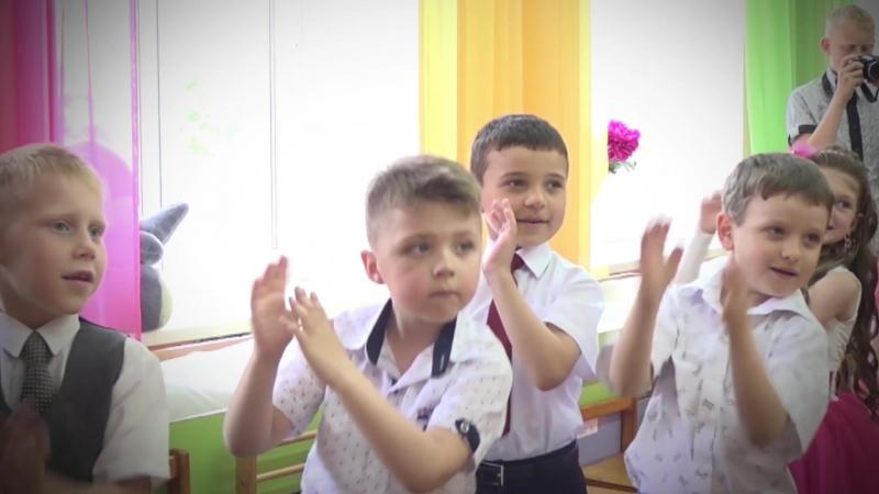 Детский сад, выпускной. Изумрудное (eff.мix v2)