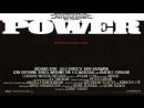 1986 -Power–Potere-Sidney Lumet- Richard Gere Julie Christie Gene Hackman Denzel Washington
