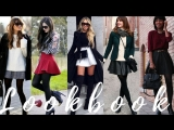 How To Wear Skater Skirts In The Winter - 2018 Winter Fashion Trends