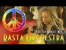 Rasta Orchestra - Мёртвый Город из камней (Dubstep Ganjet Mix)
