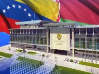 5.10.2017 пройдут переговоры Александра Лукашенко и Николаса Мадуро