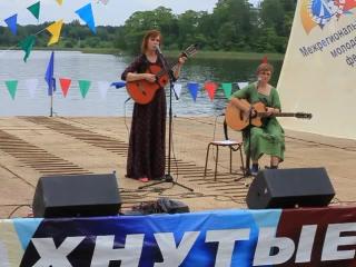 Любовь исп. Ирина Клейман. 28.07.2017 фестиваль Распахнутые ветра