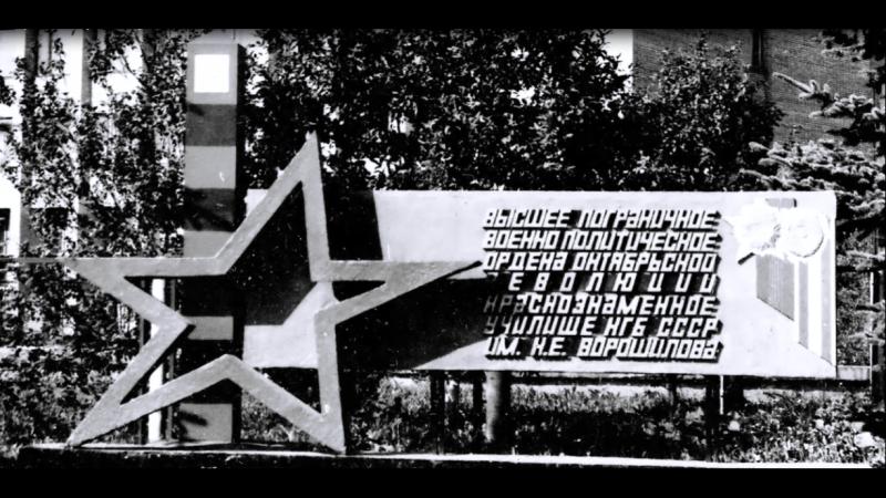 Выпуск 1991 Выпускники Фотопрезентация
