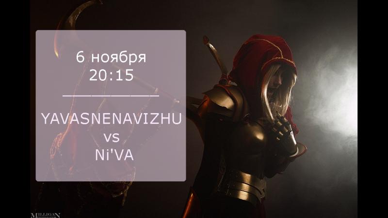 ECup Season 1 | 0 [YAVASNENAVIZHU vs NiVA]