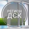 Окна Шкафы-купе в Томске, Северске, Новосибирске