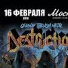 DESTRUCTION (GER) | 16.02.2018 | МОСКВА Hall