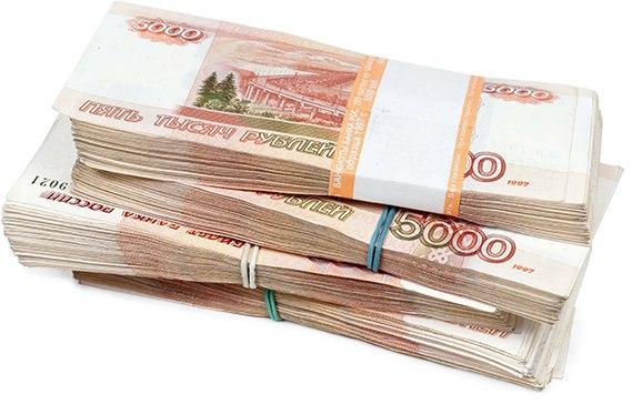 микрокредит пенза курсы финансы и кредит