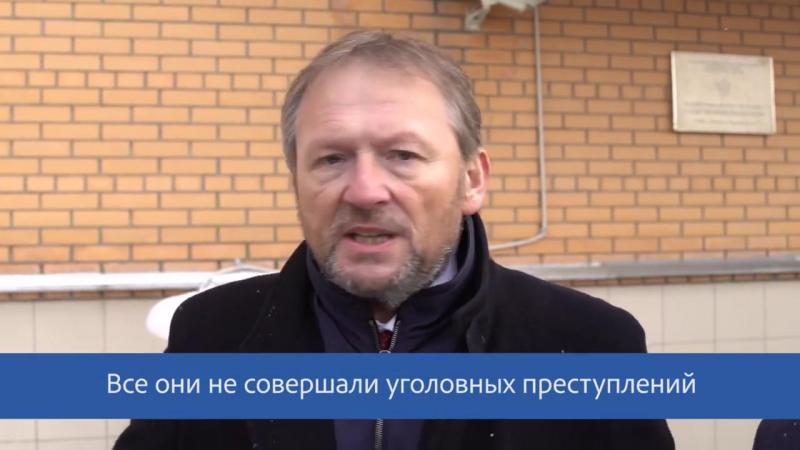 Борис Титов освободил 39 предпринимателей из СИЗО