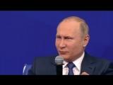 Как Путин посмотрел