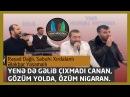 Yep Yeni Muzikalni Meyxana / 2018 / (Rəşad Dağlı, Ələkbər Yasamallı, Səbuhi Xırdalanlı)