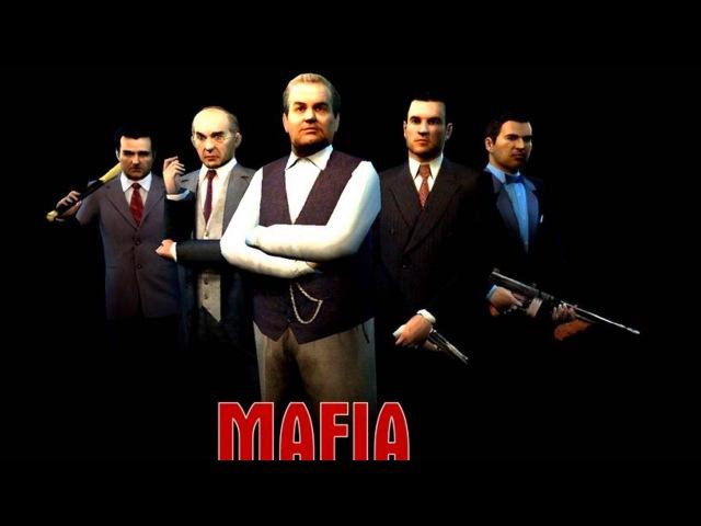 Игрофильм Mafia The City of Lost Heaven
