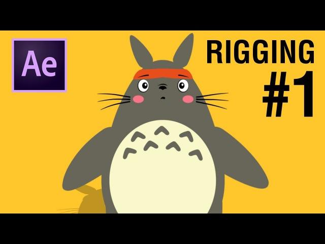Rigging de Personaje Totoro con Duik / Parte 1 /After Effects