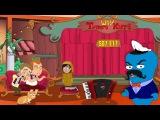 Сериал Кит Stupid Show 7 сезон  17 серия — смотреть онлайн видео, бесплатно!