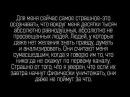 Сергей Салль Путин Готовил Майдан