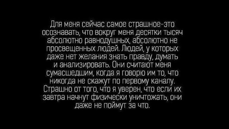 Сергей Салль - Путин Готовил Майдан
