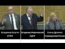 Депутаты истерят по поводу фильма Смерть Сталина  24.01.18