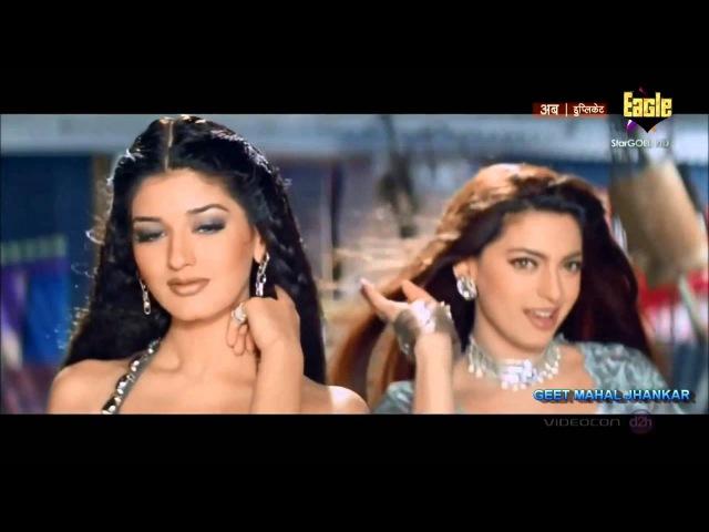 Mere Mehboob Mere Sanam Udit Narayan Alka Yagnik Duplicate 1998 with GEET MAHAL JHANKAR