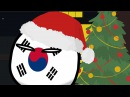 COUNTRYBALLS №27 Республика Корея и Новый год