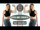 Upper Body Rep Based Time Challenge