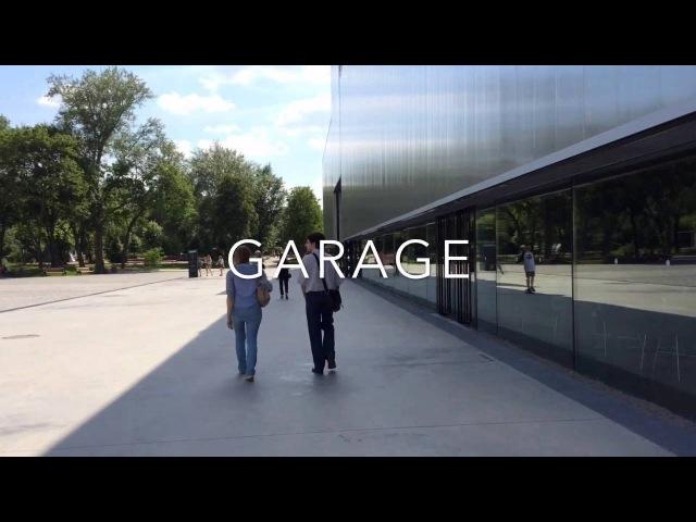 GARAGE MCA / Музей