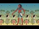 Часть 8. Четвертая казнь - мухи. Ветхий завет в мультиках Нины Пэлей (проект Ceder Mazochizm).