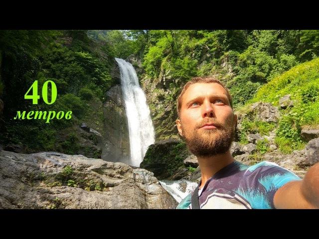Водопад со вкусной водой высоко в горах в сыроедческом походе. Грузия
