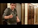 Как поменять замок в межкомнатной двери
