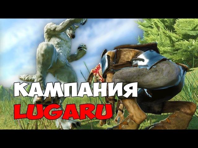 Кампания Lugaru Полностью - Overgrowth - МЕСТЬ КРОЛИКА - Прохождение на русском 5