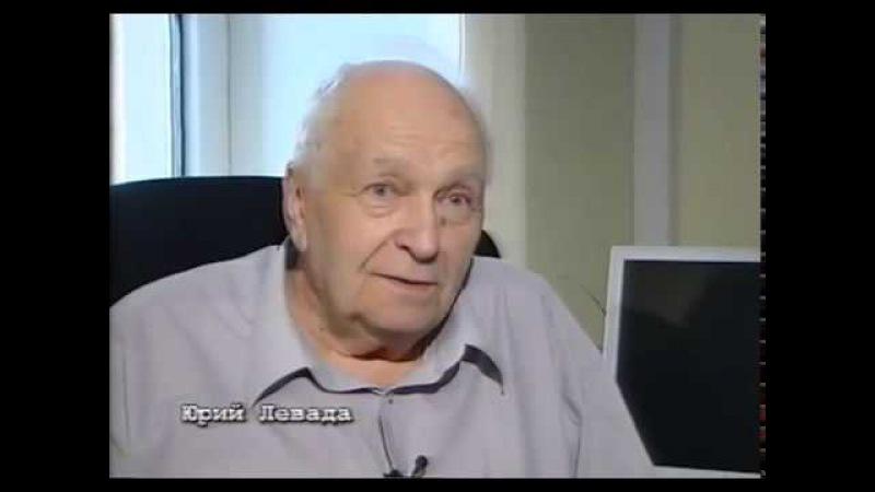 Мераб Мамардашвили (2005)