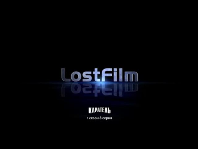 Каратель The Punisher (1 сезон, 8 серия) LostFilm.TV