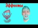 РАЗБОР ЭФФЕКТОВ КЛИПА ЛСП Винегрет