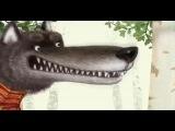 Колобок (песенка волка)