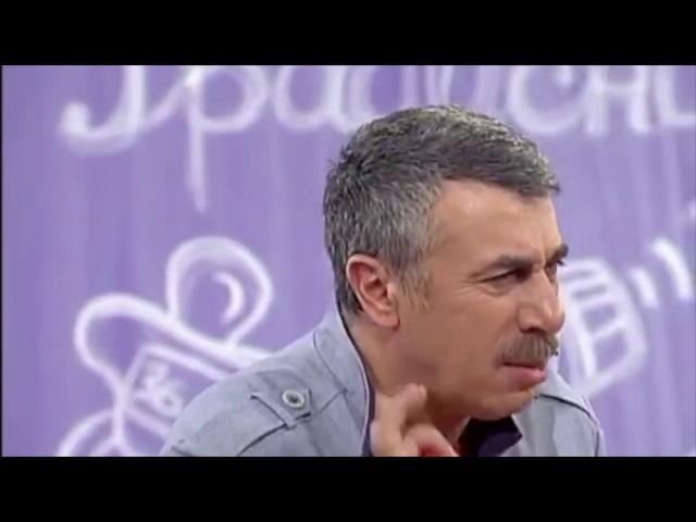 Доктор Комаровский о термометрах