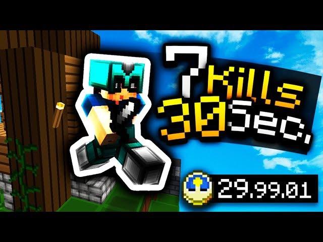 7 KILLS IN UNDER 30 SECONDS! (Minecraft Hypixel SkyWars)
