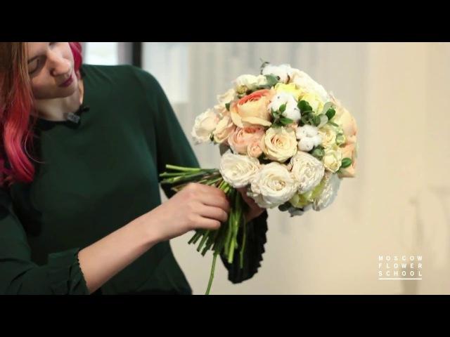 Как создать круглый букет невесты за 25 минут