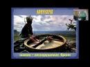 Ясное зрение. Тибетский метод ясного видения