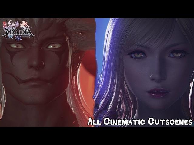 Dissidia Final Fantasy NT Cinematic Cutscenes English [Full Movie]