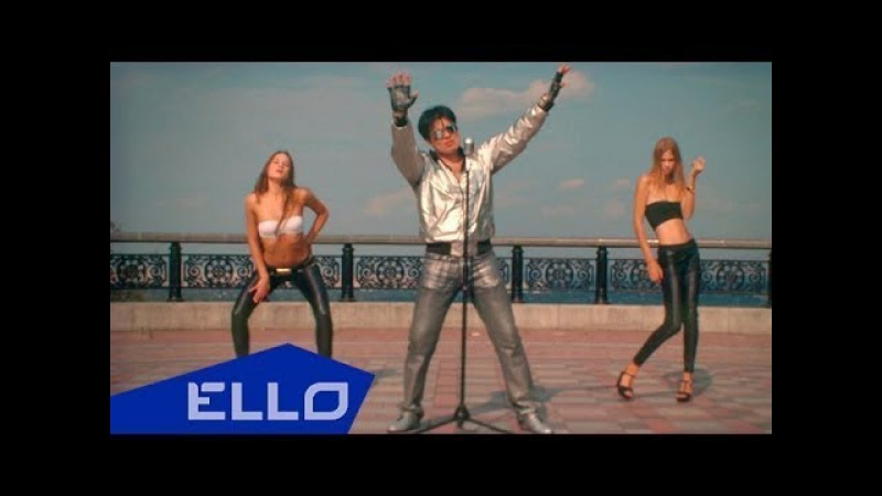Alex Angel feat. Lady Gala - Carnivale Of Love (ELLO TV)