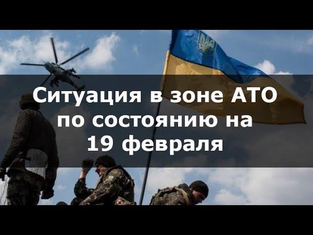Один украинский военный получил ранение в зоне АТО за минувшие сутки Василий Лабай