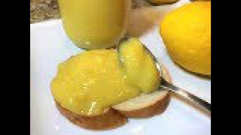 ЛИМОННАЯ ВКУСНЯТИНА к чаю Обожают Все Американская Кухня Lemon Cream Kurd