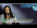 Ирга - природный целитель. Ягода от порчи и депрессии - ясноЗнающая Фатима Хадуева для тk Мир