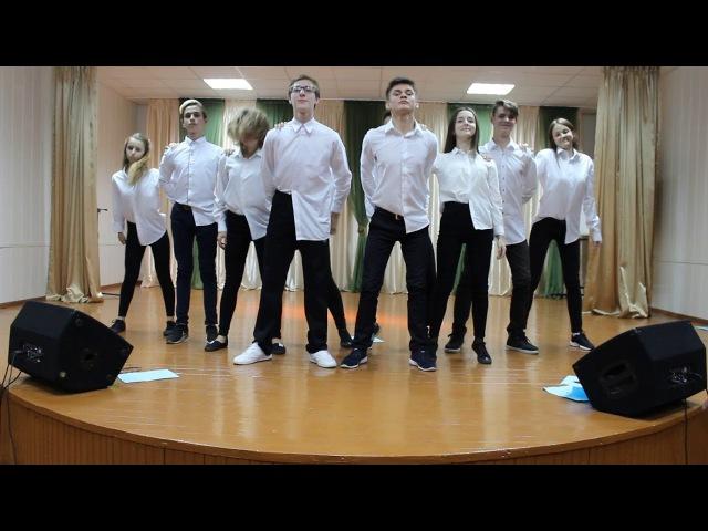 танец на день учителя сш№14 г. Брест 2017 ОБЩИЙ