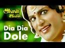 Dia Dia Dole... Avan Ivan Superhit Tamil Movie Video Song