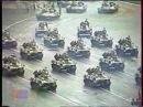 БМД-2, Т-72Б, Т-80УД. Последний советский парад. 07.11. 90 г.