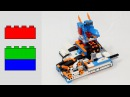 Building LEGO Candy Catapult