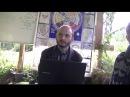 Семинар в Макарьевке Практическая реализация трёх целей ТО Часть 1